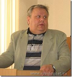 Никульченков Евгений Иванович (зам директора карельского филиала РАНХиГС)