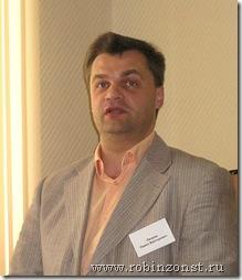 Петров Павел Викторович (представитель СМСС (Совета Министров Северных Стран)