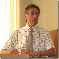Тапани Карьялайнен (финн, руководитель Информационного центра развития территории Северной Финляндии)