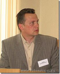 Плехов Артем Евгеньевич ( ведущий специалист РАНХиГС СПб)