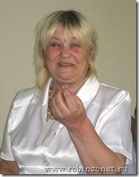 Гоцалюк Татьяна Александровна (Директор некоммерческого фонда «Центр развития сельских территорий и кооперации».