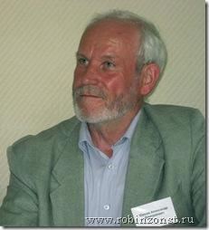 Александр Юрьев - координатор