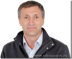 Позерн Виктор Владимирович (депутат ЗС РК)
