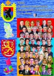 Париккала 29.06.2013 приветствие от депутатов ЗС РК копия