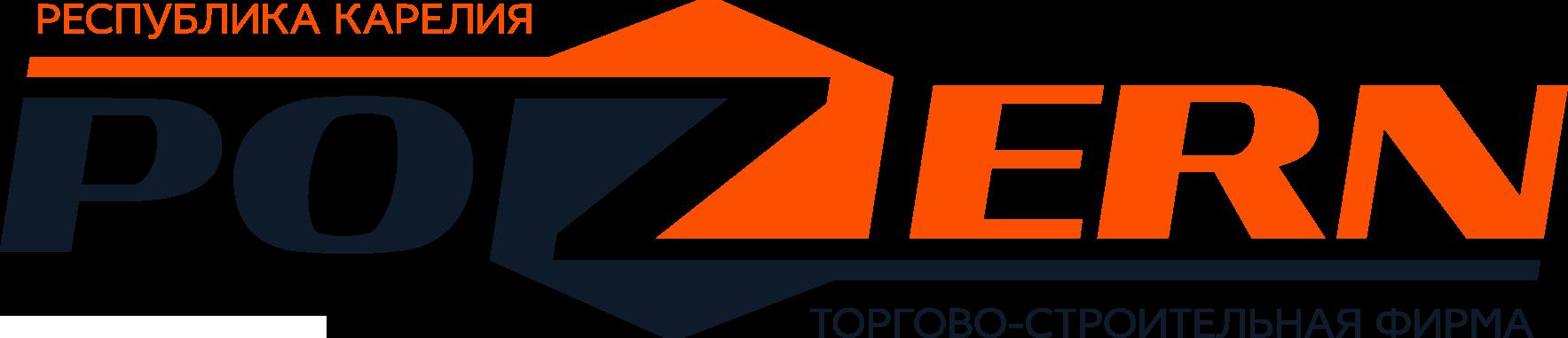 логотип фирмы pozern в карелии