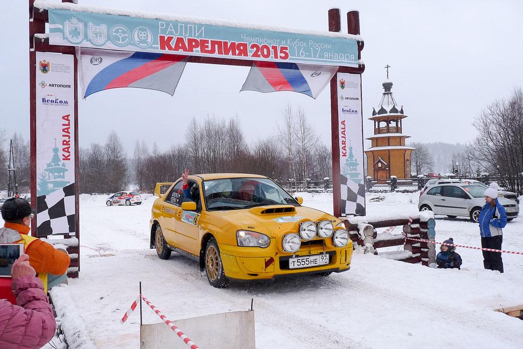ralli-kareliya-2015-1
