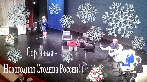 зам министра культуры россии на форуме
