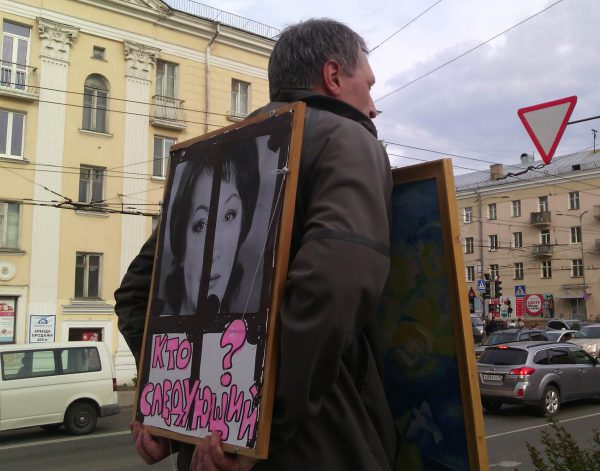 Выследил и снял Юрий Поташов