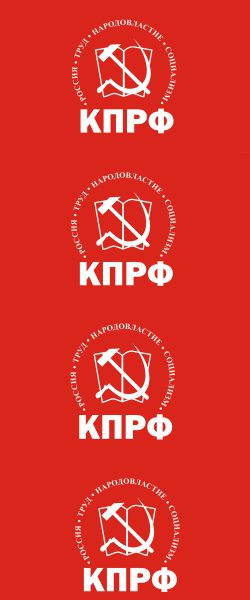 flag-4-kprf