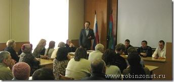 Выездное заседание комитета ЗС РК по природным ресурсам в Сортавала