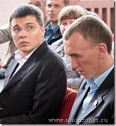 Депутаты ЗС  во время встречи Главы РК в Лахденпохья