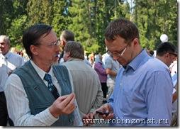 МинНац и Александр Федичев- деловые беседы на центр площади