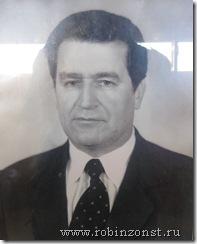 Ерихов Эдуард Михайлович