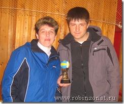 Самая молодежная команда турнира из Хаапалампи Тренер Годовалова татьяна Викторовна с капитаном