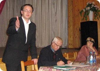Сортавальская группа Справедливой России