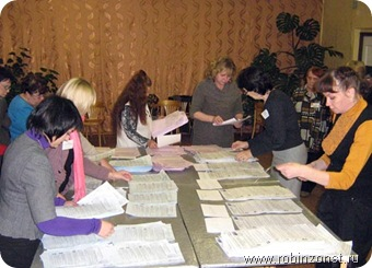 состоялись выборы в Государственную Думу России и Законодательное Собрание Карелия