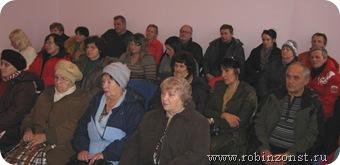 Публичные  слушания 6 декабря