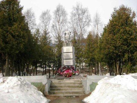 Мемориал до...