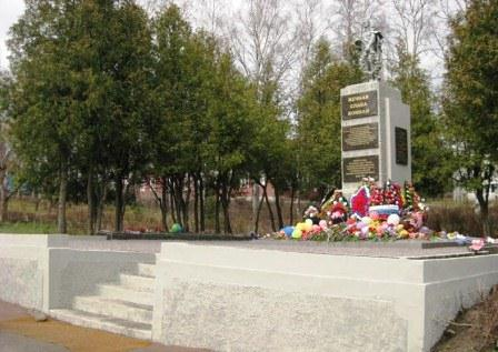 Мемориал после...