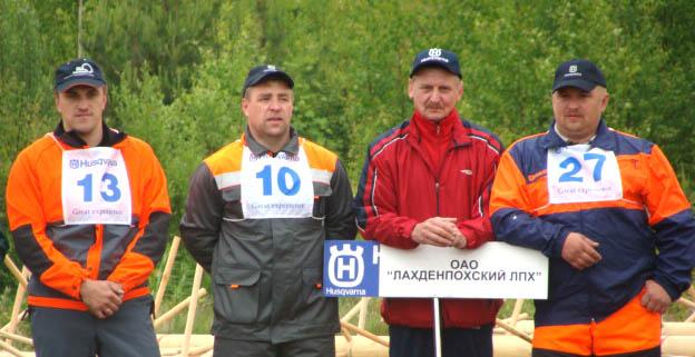 Лесоруб 2010
