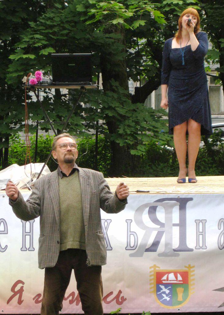 Концерт Алены Фетюлиной