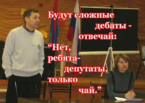 Ответ держит Виктор Позерн