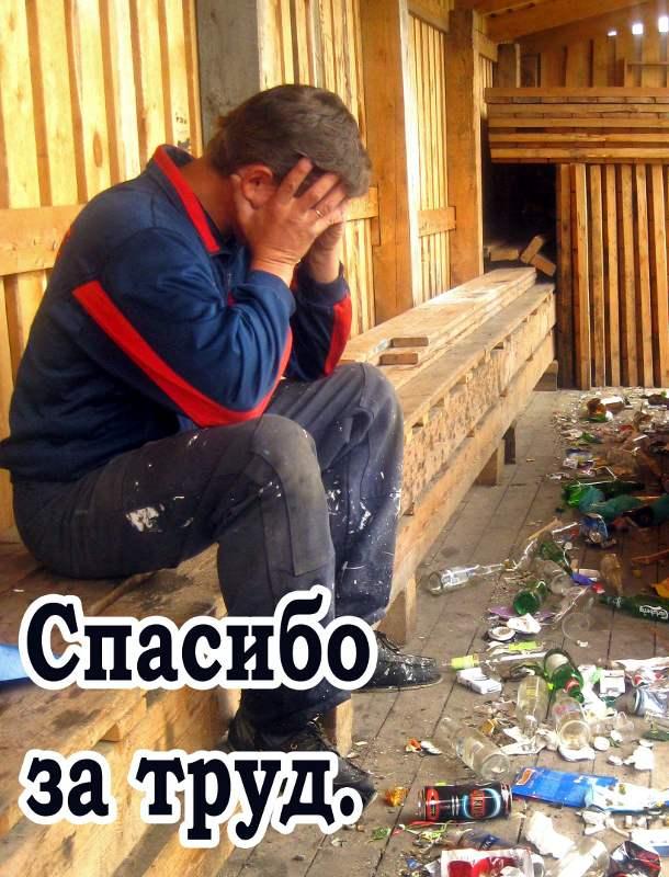 Игорь Каймаков -Спасибо за труд