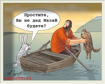 vzglyad_05