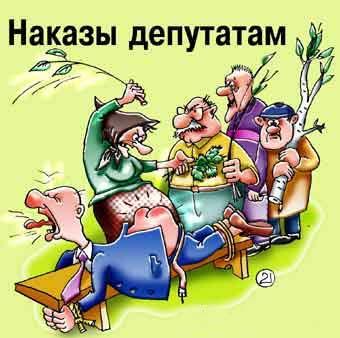 vzglyad_09
