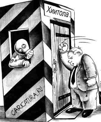 Хиитола. Наш форпост на границе с Ленинградской областью.