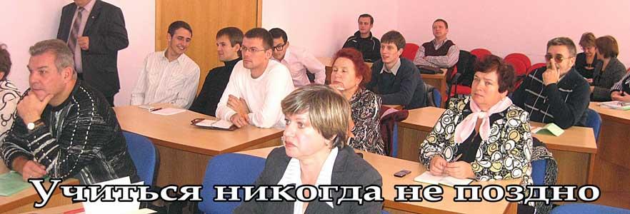 12 октября  районной мэрии состоялась первая учеба депутатов всех уровней