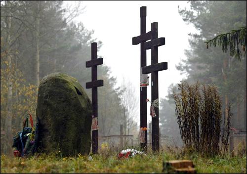 Памяти жертв репрессий