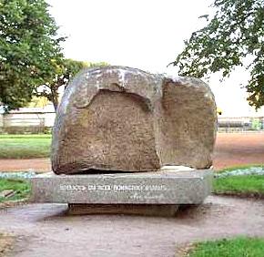 Соловецкий камень на Троицкой площади в СПб