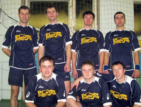 Команда `Робинзоны`