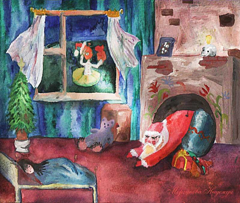 Автор открытки-Моргунова Надя