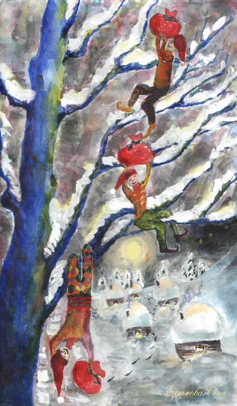 Автор открытки-Ефимова Соня
