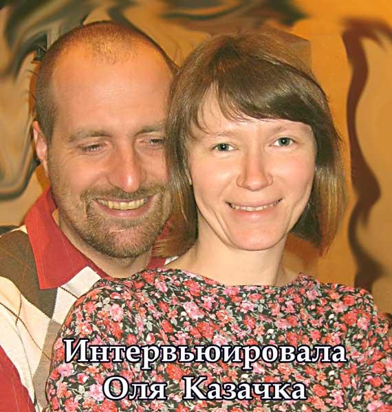 Оля Казачка