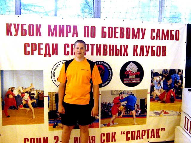 Орлов Максим