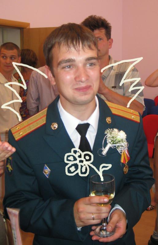 Вячеслав Концевой мл.