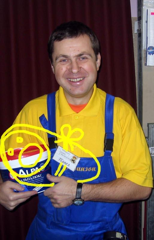 Паша Степаненко