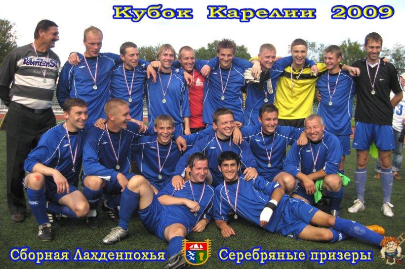 Серебрянные призеры Кубка Карелии