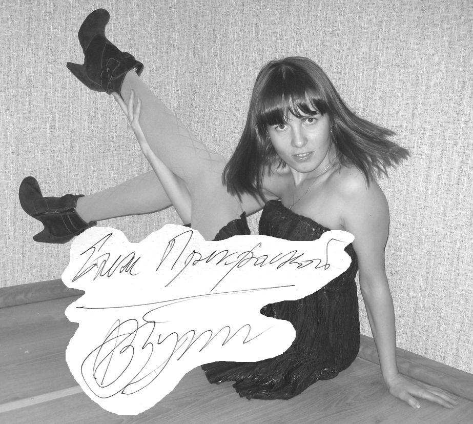 Елена Понамарева на Селигере
