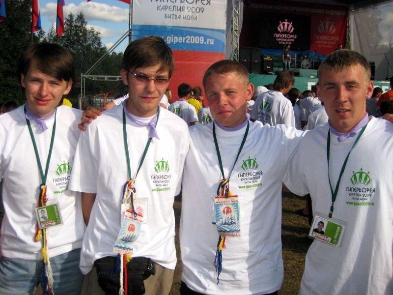 Гиперборея 2009