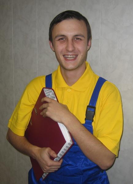 Бабиков Руслан