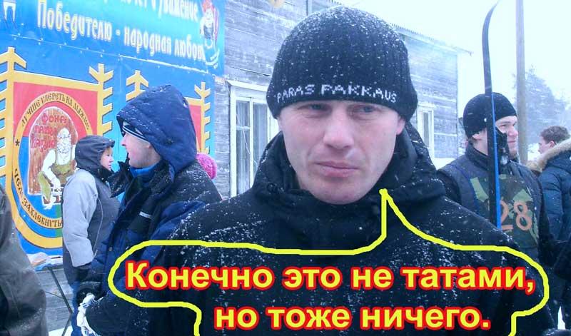 Максим Антипов